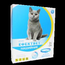 Ефектвет (нашийник для котів протипаразитарний)