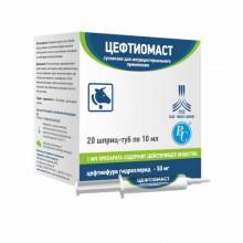 Цефтіомаст (суспензія для інтрацистернального застосування)