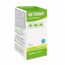 Кетоніл ® (розчин для ін'єкцій)