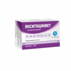 Окситоцинвет (розчин для ін'єкцій)