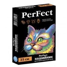 Перфект (Perfect) нашийник для котів протипаразитарний