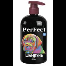 Перфект (PerFect) шампунь для цуценят