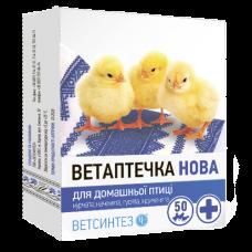 Ветаптечка НОВА