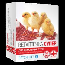 Ветаптечка СУПЕР