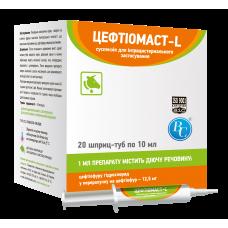 Цефтіомаст-L (суспензія для інтрацистернального застосування)