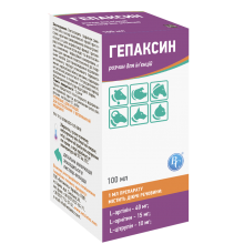 Гепаксин (розчин для ін'єкцій)